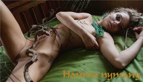 Проститутки интим услуги санкт петербург