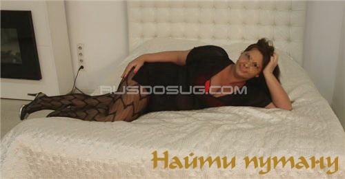 Проститутки в егорьевске с номерами телефона