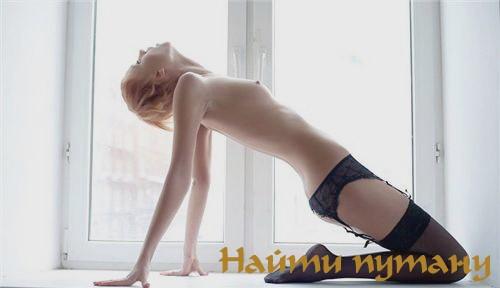 Проститутка элетростал