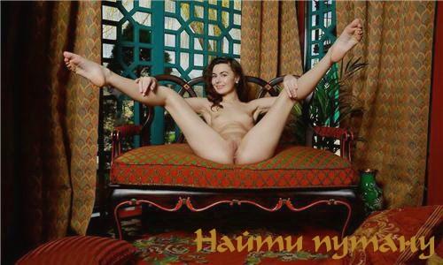 Алиска: эротический массаж
