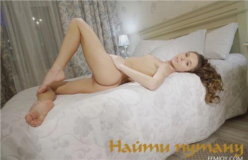 Эмма Vip - проф. массаж
