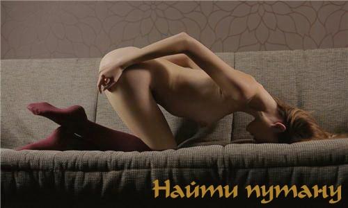 Ягустина - спортивный массаж