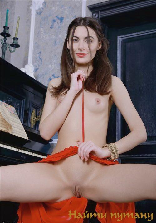 Заказ проституток в подмосковье