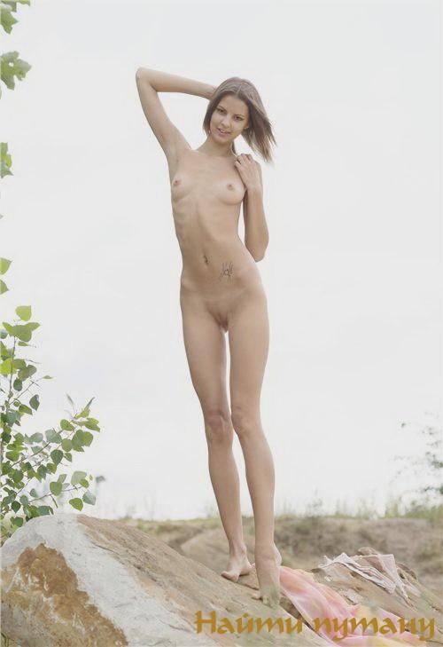 Гвенифер: Простики спб секс со страпоном