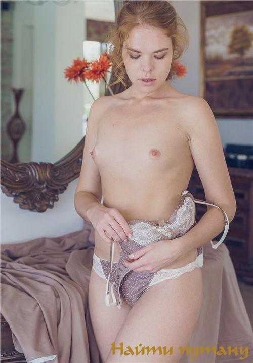 Толстые проститутки в ленобласти