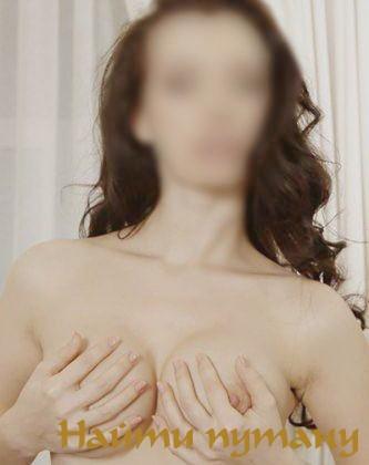 Можно познакомится взрослой проститутками телефонные номера кавказе