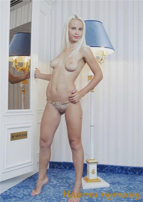 Проститутки кавказ люблино