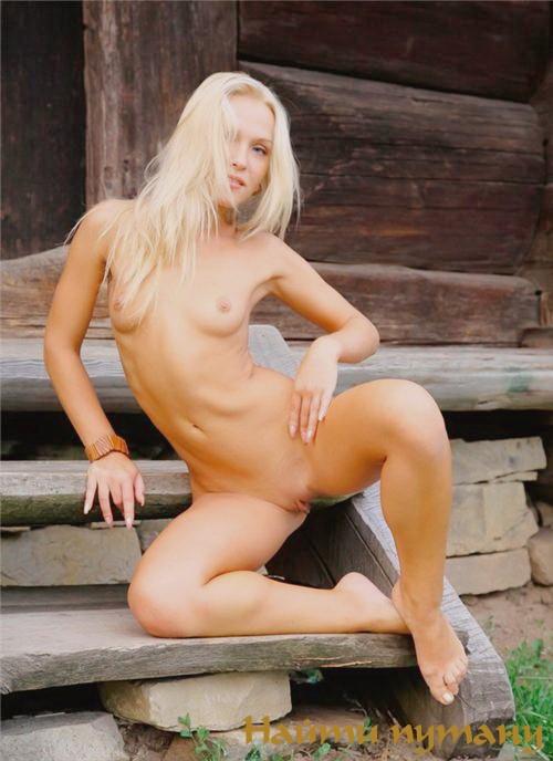 Зойка: шведский массаж