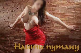 Вип проститутки рязани с фото