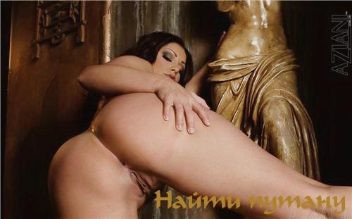 Ханна - перемена ролей