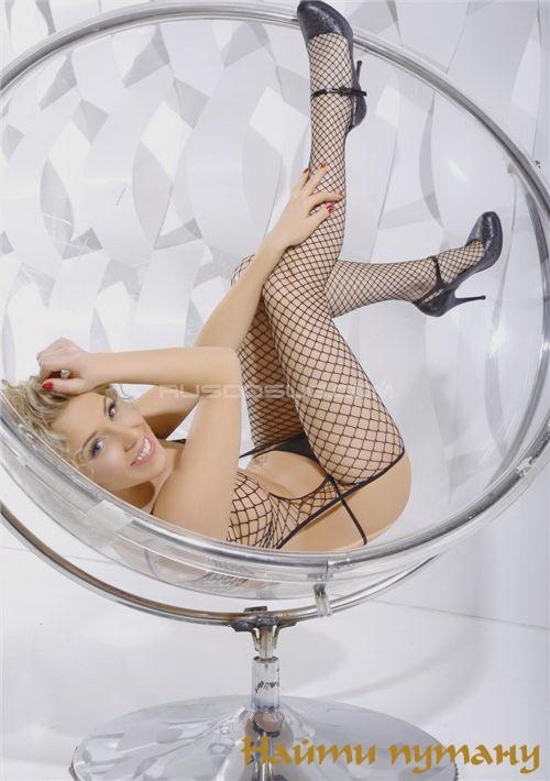 Заказать проститутку в городе курске