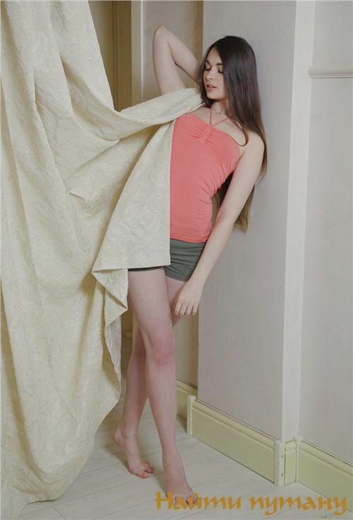 Как найти проститутку г темиртау