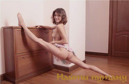 Проститутка бугуруслан