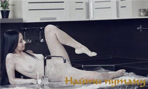 Мариям мастурбация члена грудью