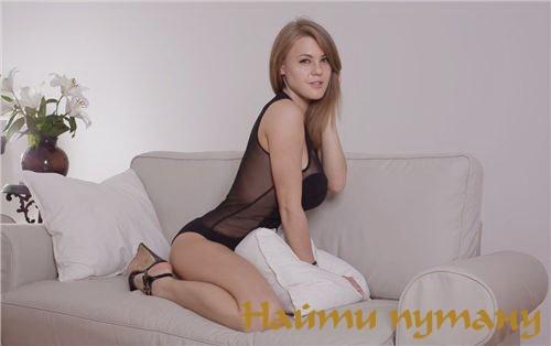 Толстые зрелый женщины проститутки анал питер