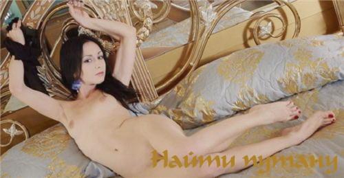 Проститутки в возрасте в горно-алтайске с квартирой
