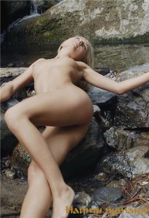 Снять девушку красивую проститутку жопастая