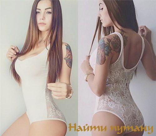 Проститутки за 1.500 руб возрастом до 45 лет