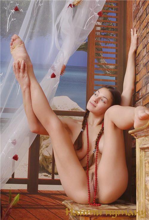 Анги Проститутка на выезд в улан удэ кончить на лицо
