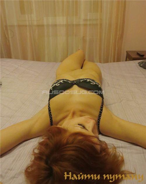 Проститутка по вызов павловская слобада