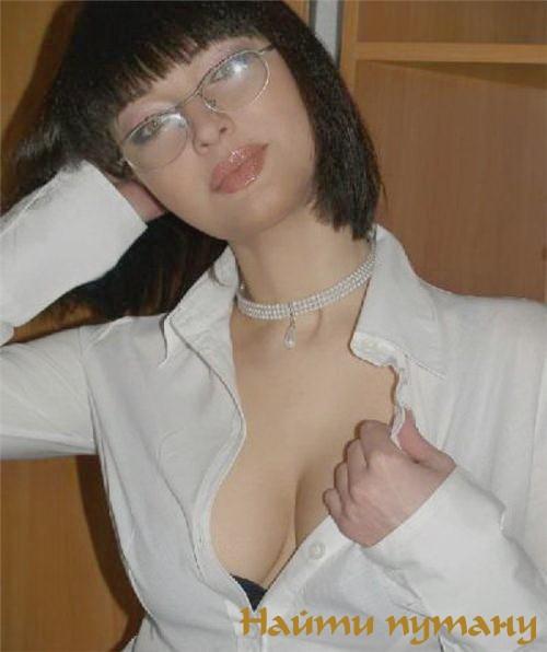 Сониа Вип - тантрический секс