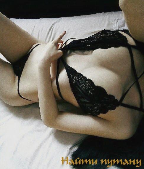 Проститутки новосибирск 1000